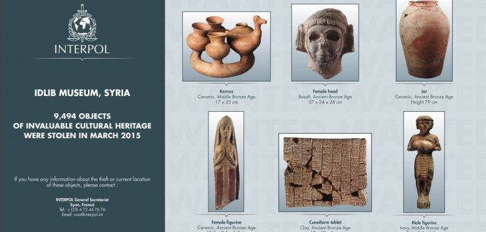 Poszukiwane syryjskie dobra kultury!